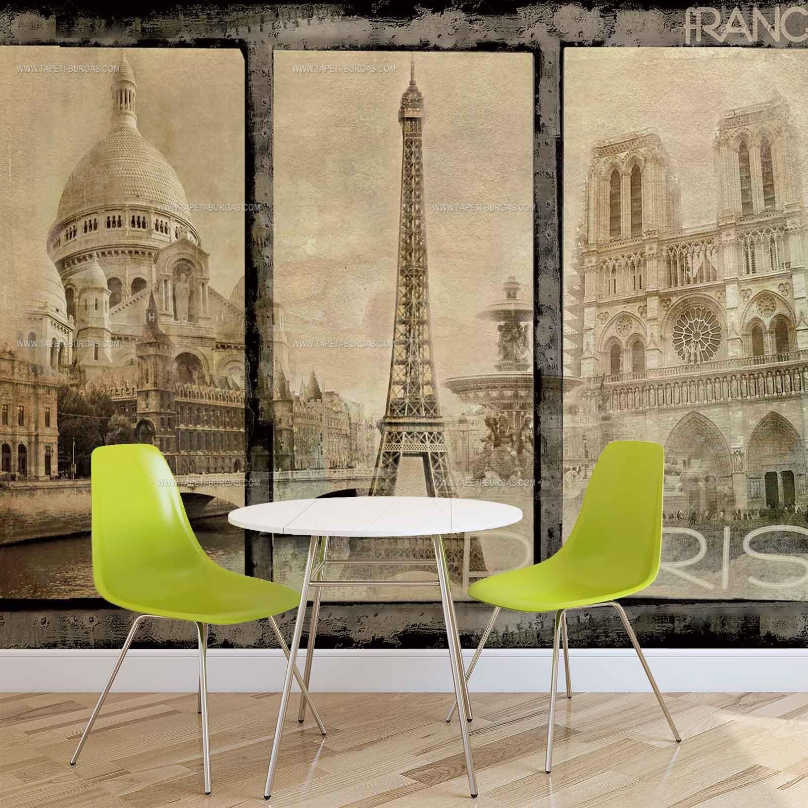 Фототапет Париж- колаж