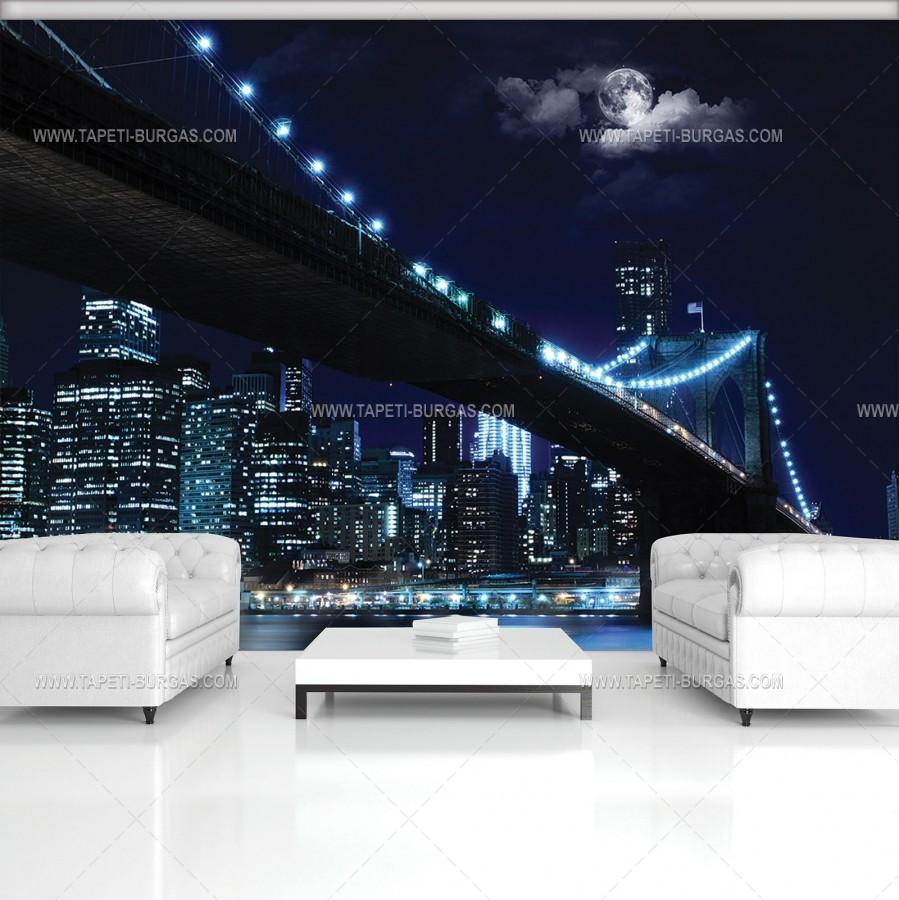 Фототапет Градски нощен пейзаж синьо